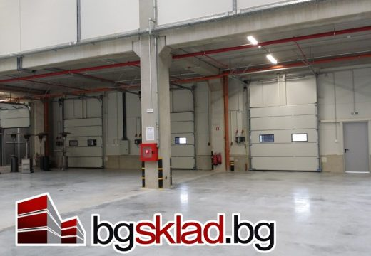 Продължава търсенето на модерни складови площи и индустриални имоти