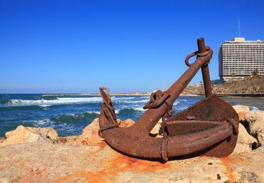 Оргахим търси ръждясали обекти за обновяване