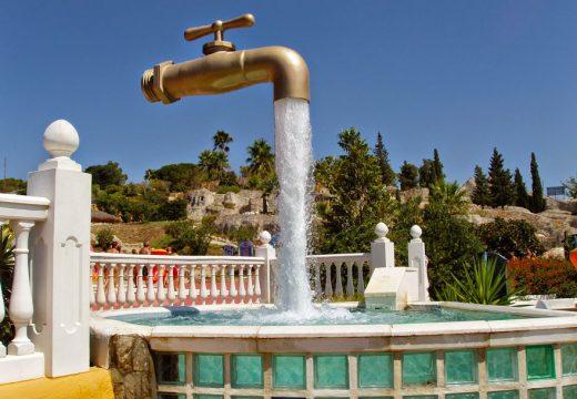 Най-изумителните фонтани по света