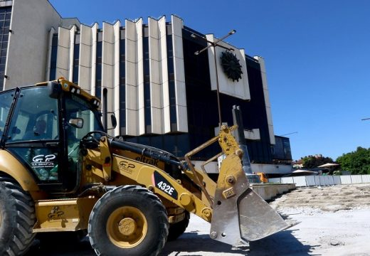 Ремонтът пред НДК приключва през ноември