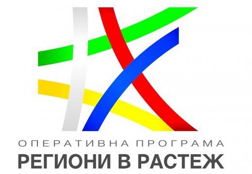 Търсят изпълнител за ремонт на пътя Дупница – Самоков