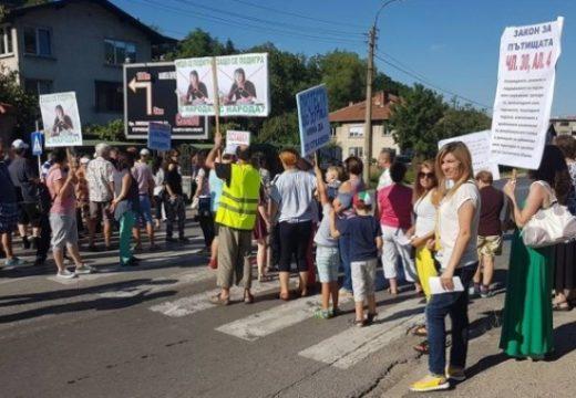 """""""Княжево"""" и Владая протестират отново в неделя"""