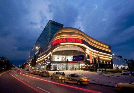 """КЗК разреши да купят мол """"Сердика"""" за 405 млн. лева"""