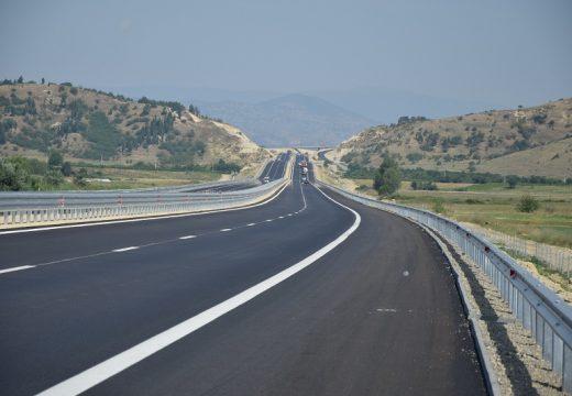 """Нов план за магистрала """"Струма"""""""