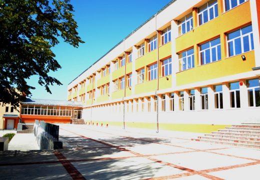 Модернизират образователната инфраструктура до 2023 г.