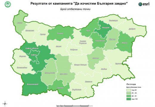 "Нови технологии на ""Да изчистим България заедно"""