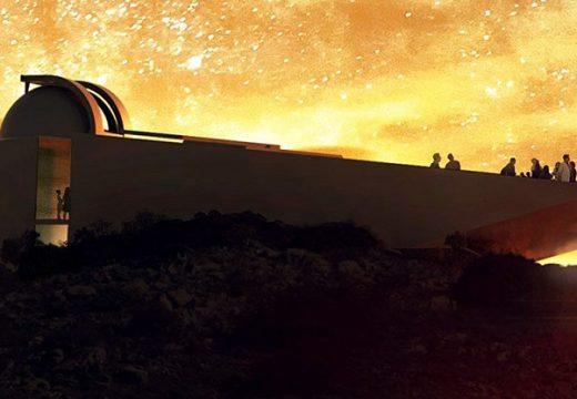 """Обсерватория на НАСА е вдъхновена от """"Междузвездни войни"""""""