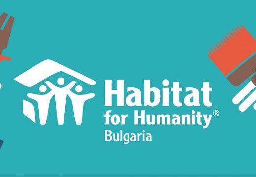 Хабитат България предлага законови промени