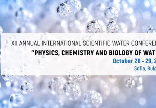 България е домакин на световна научна конференция за водата