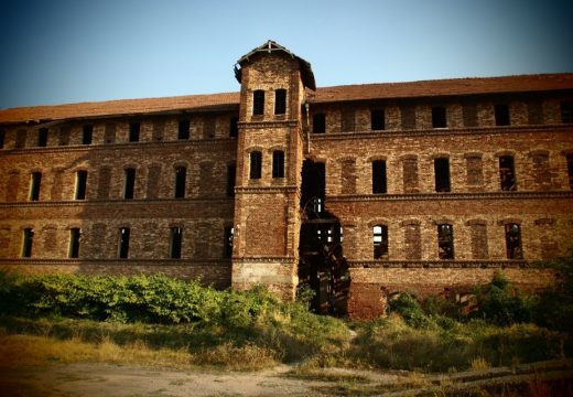 """Стогодишната сграда на фабрика """"Струма"""""""