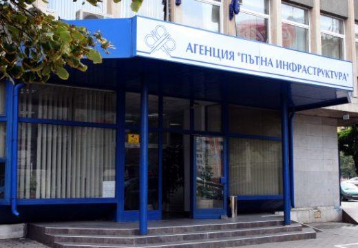 """""""КАПШ ТРАФИК СОЛЮШЪНС"""" е изпълнител на тол системата"""