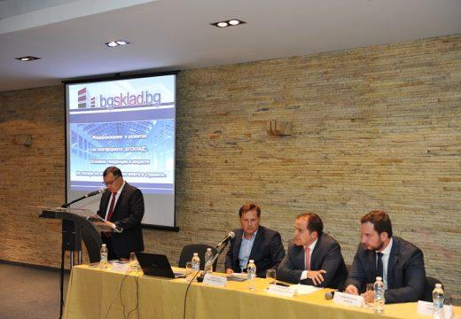 Зам.-министър Лъчезар Борисов открива Националната конференция за индустриални имоти