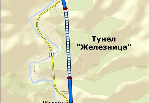 """28 са офертите за проектиране и строителство на тунел """"Железница"""""""