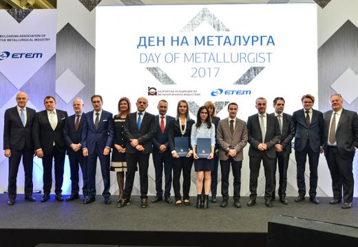 Индустрията отбеляза Ден на металурга в ЕТЕМ
