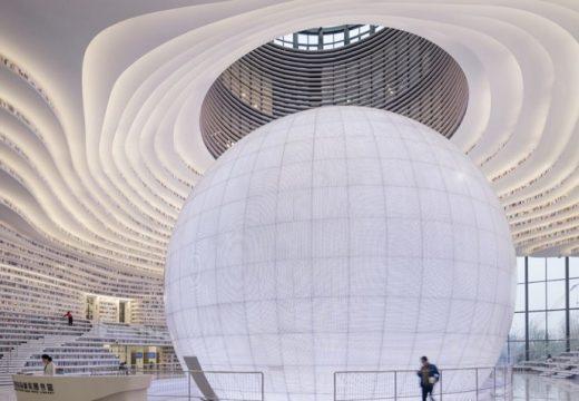 Най-новата библиотека на Китай е като кацнала от космоса