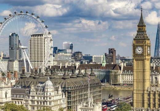 Най-скъпата търговска локация на Европа вече е в Лондон