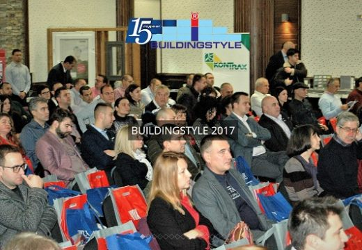 Юбилейният сайт BUILDINGSTYLE 2017
