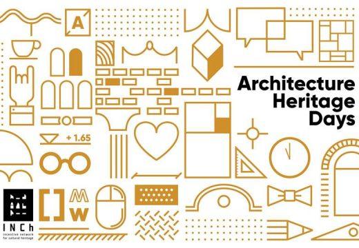 Дни на архитектурното наследство през февруари