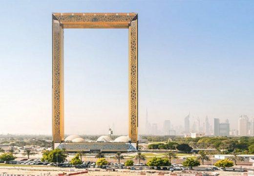 """Най-голямата """"рамка на картина"""" в света ще е в Дубай"""