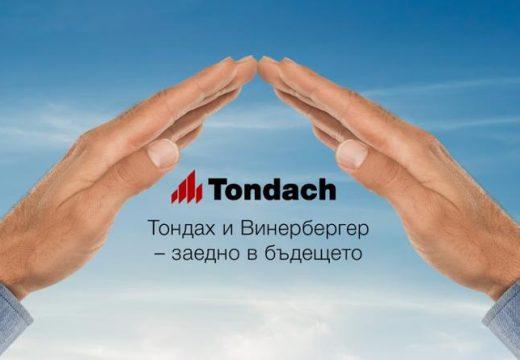 Тондах и Винербергер – заедно под един покрив
