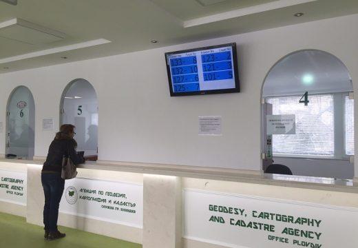 Kадастърът получи нов офис в Пловдив