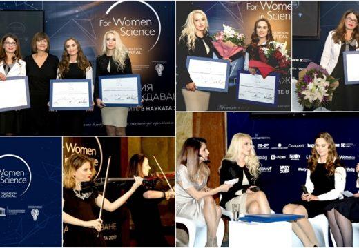 """Програмата """"За жените в науката"""" получи награда за отговорен бизнес"""