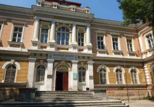 Започва ремонт на 36 обществени сгради в Плевен