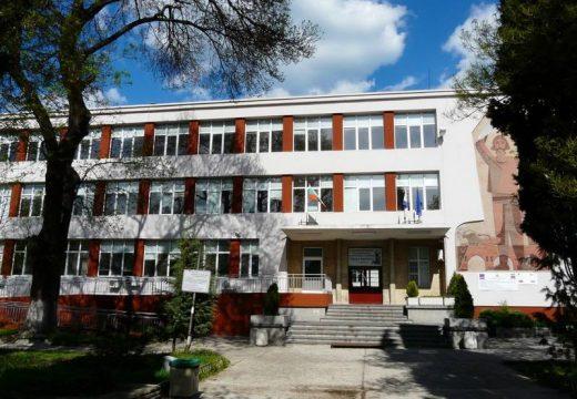 Благотворителна изложба в помощ на Строителния техникум в Бургас