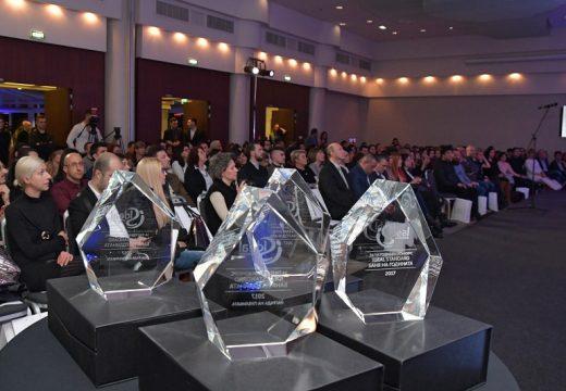 """Завърши 14-тото издание на конкурса """"Ideal Standard Баня на годината"""""""