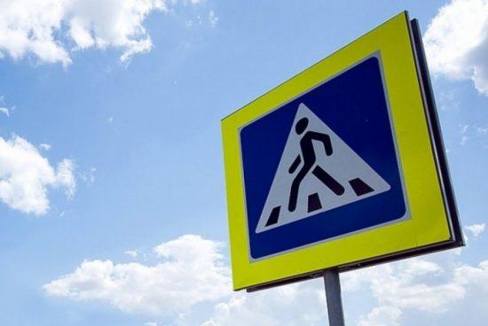 Откриха фрапиращи пропуски при пешеходните пътеки