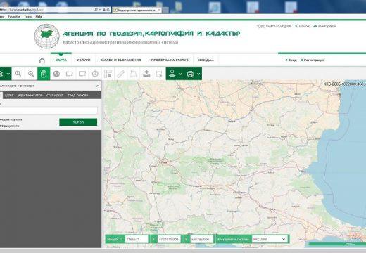 Проверяваме по електронен път движението на документи в кадастъра