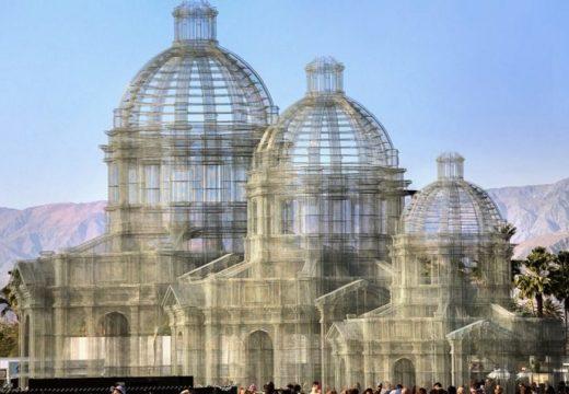 Огромна телена сграда впечатли света