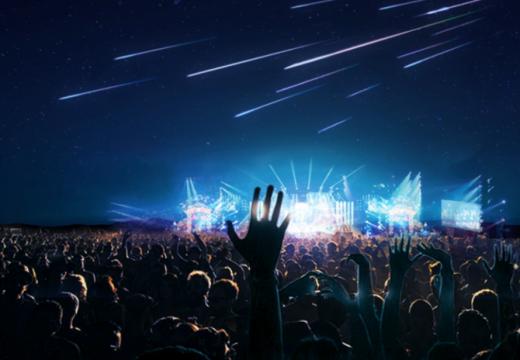 Колко бихте платили, за да гледате метеоритно шоу?