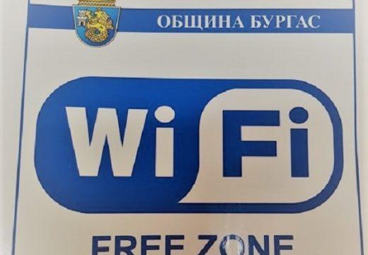 Спирките в Бургас вече имат и интернет