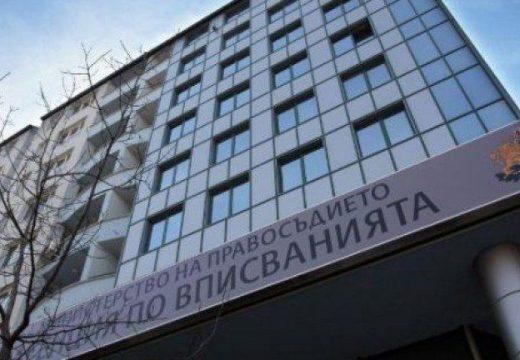 9 нови електронни услуги в Агенцията по вписванията