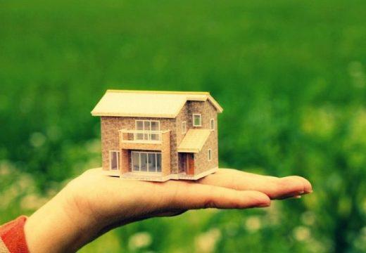 Средният бюджет за покупка на ваканционен имот се покачва