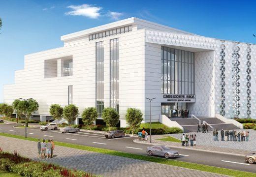 Започва строителство на Конгресния център в Бургас