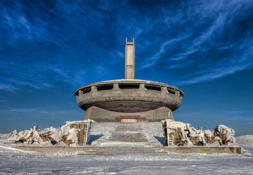 Превръщат Бузлуджа в туристическа атракция