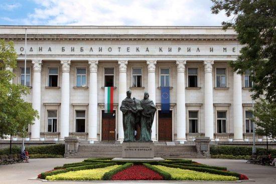 В Националната библиотека започва спешен ремонт