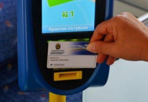 Билетчето в Бургас става 1,50 лв.