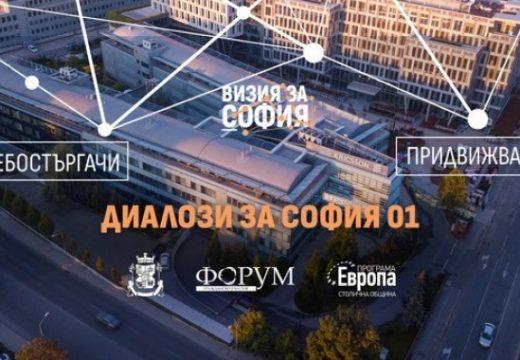 Калоян Карамитов: Небостъргачите трябва да не пречат на транспортa