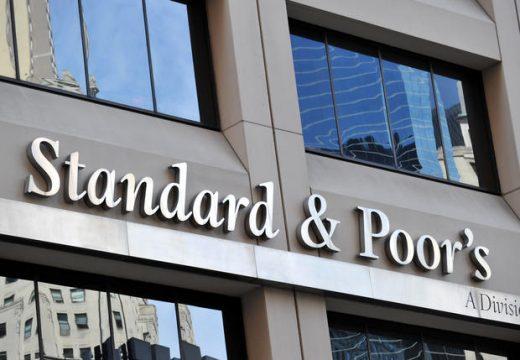 Standard&Poor's повиши перспективата за кредитния ни рейтинг