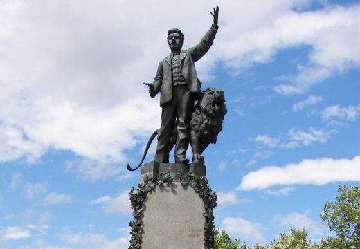 181 години от рождението на Левски