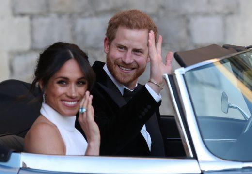 Jaguar продава електрически спортни коли от сватбата на принц Хари