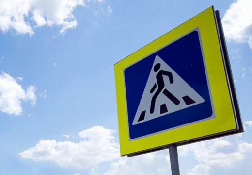Промени в наредбите за сигнализация на пътищата