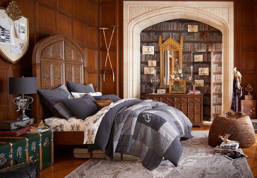 Дом в стила на Хари Потър
