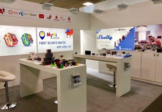 Българска компания представи технологична иновация