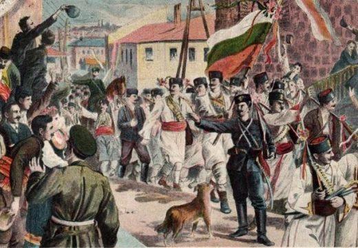 На този ден Източна Румелия се съединява с Княжество България