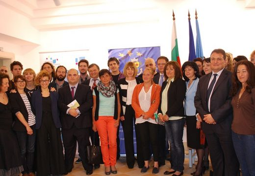 """Започва кандидатстването по Програма """"Европа"""" 2019"""