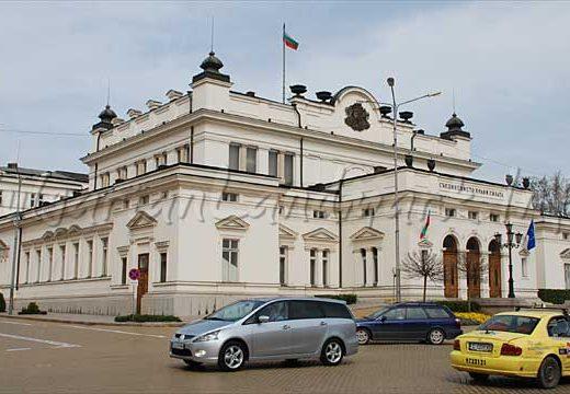 ЦИК поиска сградата на Народното събрание